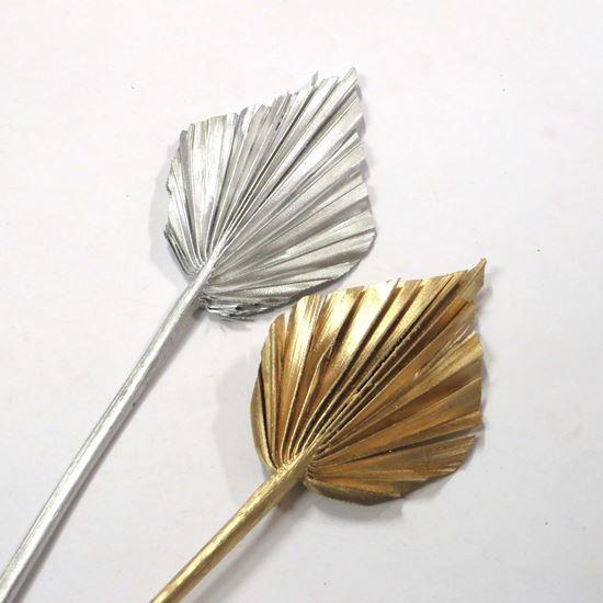 Picture of Palm spear small - zlatý, stříbrný (10ks)